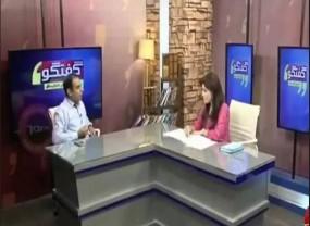 एप्पल कंपनी को सेब समझ बैठी पाकिस्तानी टीवी चैनल की एंकर, ट्रोल कर रहे लोग