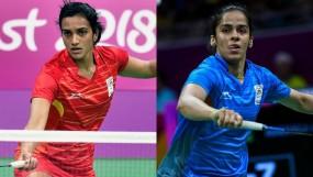 थाईलैंड ओपन में नहीं खेलेंगी सिंधू, चोट से उबरी साइना की टूर्नामेंट में वापसी