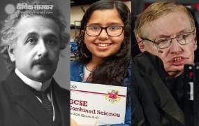 11 साल की भारतीय बच्ची ने तेज दिमाग से पाए IQ Test में सबसे ज्यादा नंबर