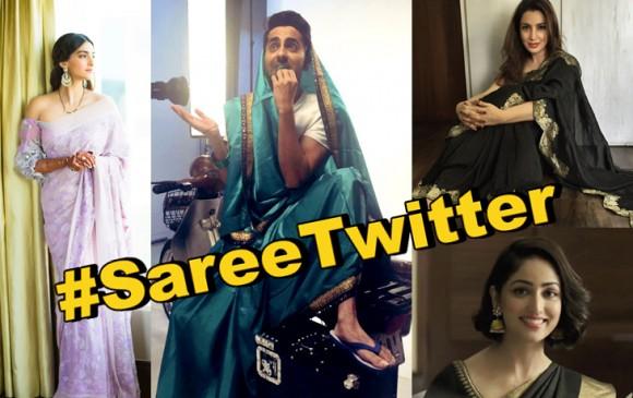 अब तक इन एक्ट्रेस ने लिया #sareetwitter ट्रेंड में हिस्सा, ये एक्टर भी है शामिल