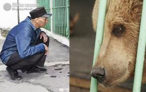 इंसानों के साथ जेल में उम्रकैद की सजा काट रही है ये मादा भालू