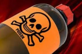 शराब की लत ने ली तीन लोगों की जान, नशे में पी लिया जहर