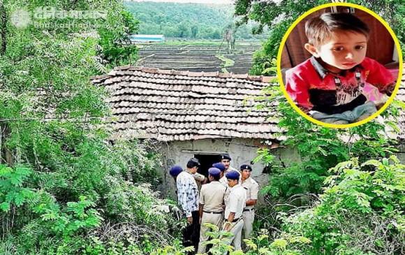 भोपाल : लापता हुए 3 साल के मासूम की हत्या, घर के पास से मिला जला हुआ शव