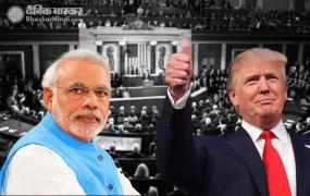अमेरिकी सीनेट ने पारित किया विधेयक, भारत को मिलेगा NATO सहयोगी जैसा दर्जा