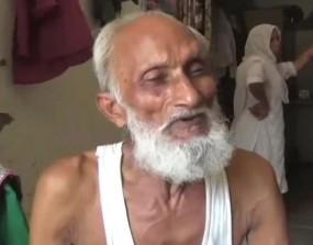 UP: ग्रामीण को बिजली विभाग ने थमाया 128 करोड़ रुपये का बिल, उड़े होश