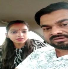 दलित से शादी के बाद बीजेपी MLA की बेटी को जान का खतरा, पिता का इनकार