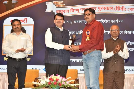 दैनिक भास्कर के विजय सिंह 'कौशिक' को मिला राज्य सरकार का उत्कृष्ठ पत्रकारिता पुरस्कार
