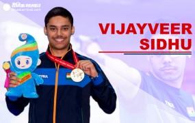 विजयवीर ने ISSF जूनियर शूटिंग वर्ल्ड कप में साधा तीसरे गोल्ड पर निशाना