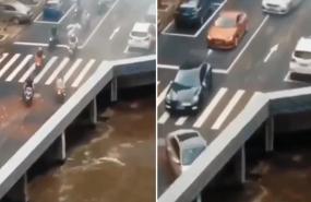वायरल वीडियो: इस पुल के अंदर जाते ही गाड़ियां हो जाती हैं गायब