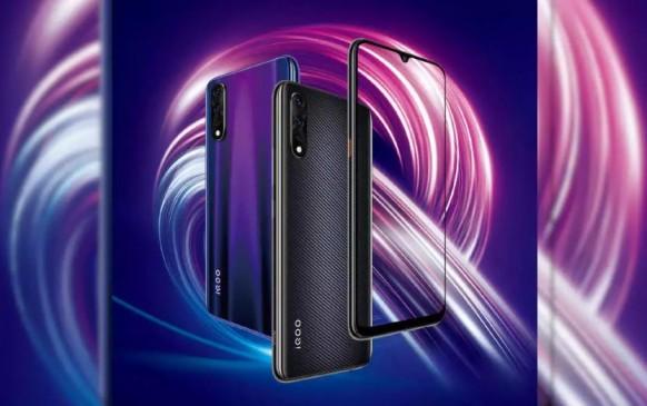 Vivo iQOO Neo का नया 4GB वेरिएंट TENAA पर हुआ लिस्ट