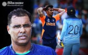 पूर्व पाक क्रिकेटर वकार यूनुस का तंज, कहा- खेल भावना में नाकाम रही भारतीय टीम