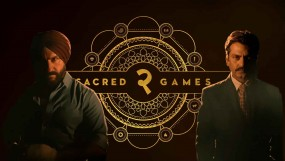 सैक्रेड गेम्स 2 ट्रेलर: गायतोंडे बोले- आ गया है जंग का वक्त, खुल सकते हैं नए पत्ते