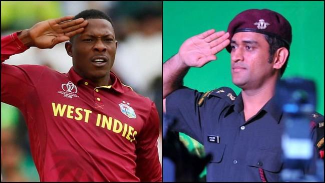 धोनी के भारतीय सेना के प्रति प्यार को वेस्टइंडीज के कॉटरेल का सलाम