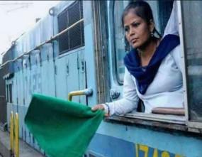 विधवा रेलकर्मी मनपसंद जगह पर करा सकेंगी तबादला, नियम बाधक नहीं