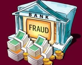 नागपुर में था कार्ड ,झारखंड के एटीएम से अज्ञात आरोपियों नेनिकाल लिएपैसे