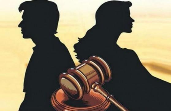 तलाक के लिए दी गई सहमति वापस लेने वाली महिला को नहीं मिली राहत
