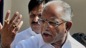 कर्नाटक: येदियुरप्पा को ज्योतिष का सहारा, नाम की स्पेलिंग से D हटाकर लगाया I