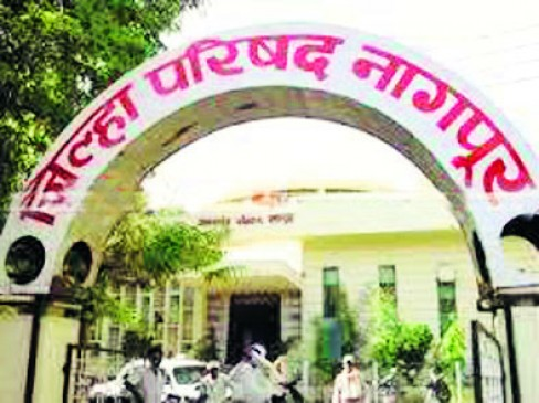 नागपुर सहित राज्य की पांच परिषदों पर प्रशासक नियुक्त,ग्राम विकास विभाग ने जारी किए आदेश
