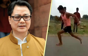 100 मीटर की रेस नंगे पैर 11 सेकंड में पूरी की, खेल मंत्री रिजिजू ने वीडियो देख दिया ये भरोसा