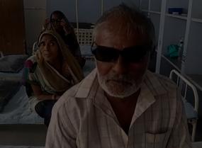 ऑपरेशन के बाद 11 की रोशनी गई, अस्पताल का लाइसेंस निरस्त