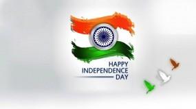 15 अगस्त स्पेशल: स्वतंत्रता दिवस के बारे में जानें रोचक और जरूरी बातें