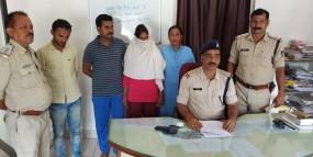 दुष्कर्म के मामले में फंसाने की धमकी देकर मांगे तीन लाख रुपए , महिला सहित गिरोह गिरफ्तार