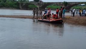 अस्थि विसर्जन के दौरान कन्हान नदी में चार डूबे ,एक को बचाया