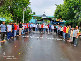 सुरक्षा संस्थानों की हड़ताल ने पिछले रिकॉर्ड तोड़े नया कीर्तिमान बना, पुणे में एक कर्मी ने की आत्महत्या