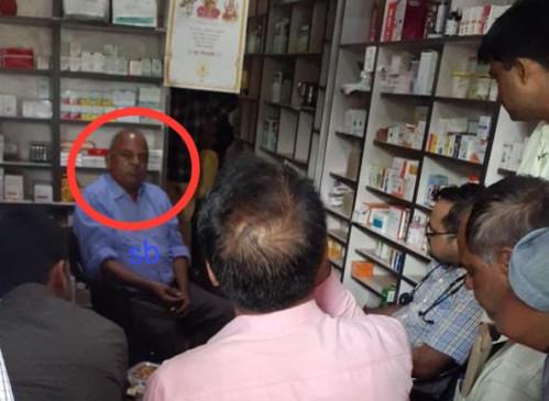 20 हजार की रिश्वत लेते मेडिकल ऑफिसर ट्रेप,सर्पदंश से मौत