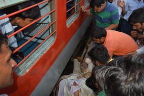 चलती ट्रेन के नीचे गिरा युवक, मोबाइल था हाथ में इसलिए संतुलन बिगड़ा
