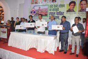 हमें डाक सेवाओं का इस्तेमाल भी करना चाहिए : शाहरुख
