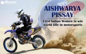 ऐश्वर्या ने रचा इतिहास, मोटरस्पोर्ट में विश्व खिताब जीतने वाली पहली भारतीय बनी