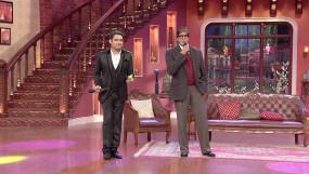 अमिताभ बच्चन और कपिल शर्मा ने किया अपनी पहली कमाई का खुलासा