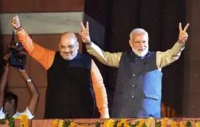 अनुच्छेद 370: देश में एक राज्य घटा, जम्मू-कश्मीर के हिस्से में 20 जिले
