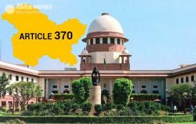 SC ने कश्मीर के हालात पर तत्काल सुनवाई से किया इनकार,कहा- सरकार को मिले समय