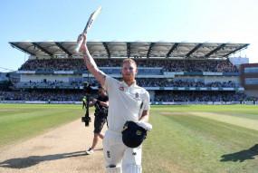 Ashes 2019: बेन स्टोक्स ने इंग्लैंड को दिलाई ऐतिहासिक जीत, क्रिकेट दिग्गजों ने ट्वीट कर किया सलाम