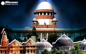 अयोध्या विवाद पर SC ने कहा, मध्यस्थता कामयाब नहीं, 6 अगस्त से रोजाना सुनवाई