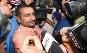 उन्नाव रेप केस: बीजेपी ने आरोपी MLA सेंगर को पार्टी से निकाला