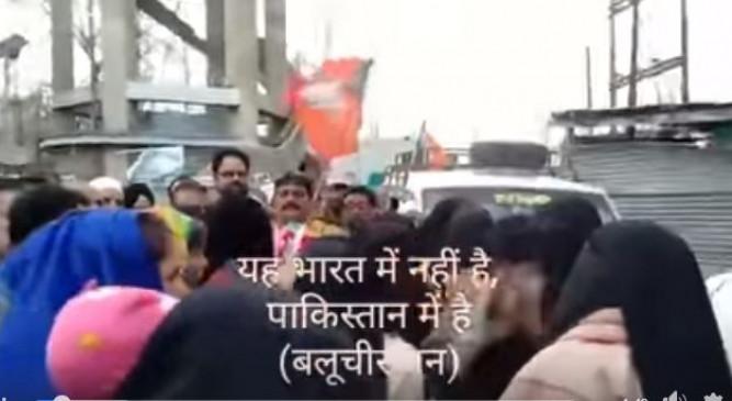 Fake News: क्या भाजपा कार्यकर्ता पाकिस्तान में जश्न मना रहे हैं ?
