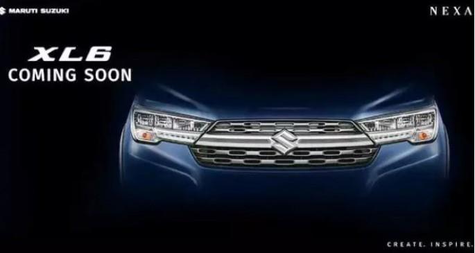 Maruti Suzuki XL6 की बुकिंग शुरु, जल्द होगी लॉन्च