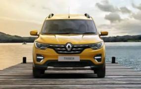Renault Triber की शुरु हुई बुकिंग, 28 अगस्त को होगी लॉन्च