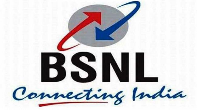 BSNL ने अपने लोकप्रिय प्री-पेड प्लान में किए ये बदलाव