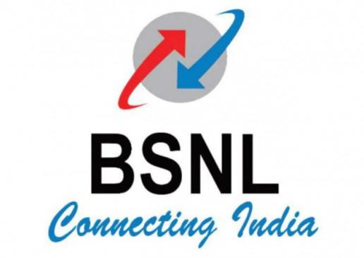 बीएसएनएल को काम के लिए पार्टनर की जरूरत ,  ग्रामीण क्षेत्र के लिए तलाश जारी