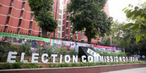 उपचुनाव: चार राज्यों की 4 विधानसभा सीटों पर 23 सितंबर को होगी वोटिंग