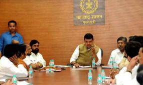 मंत्रिमंडल की मंजूरी : मिहान परियोजना के लिए 992 करोड़ रुपए, साहित्यकारों-कलाकारों के मानधन में डेढ़ गुना हुई वृद्धि