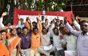 महाराष्ट्र के 43 हजार 112 शिक्षक के लिए अनुदान मंजूर, मंत्रिमंडल का फैसला