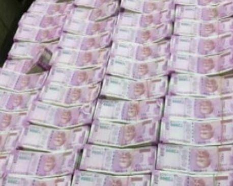 रिश्वत लेने वाले पीएफ अधिकारी पर आय से अधिक सम्पत्ति का मामला भी दर्ज होगा