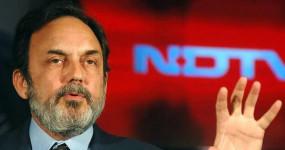 NDTV के प्रमोटरों के खिलाफ CBI ने दर्ज की नई FIR, मनी लॉन्ड्रिंग का आरोप