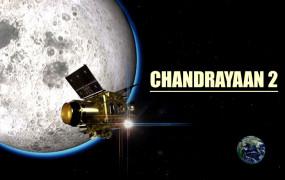 चंद्रमा की कक्षा में पहुंचा 'चंद्रयान-2', 7 सितंबर को लैंडिंग देखने ISRO जाएंगे PM मोदी