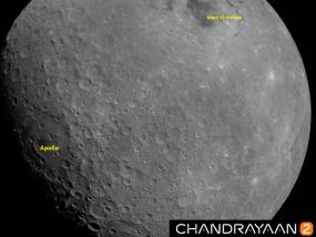 चंद्रयान-2 ने भेजी लूनर सतह की पहली तस्वीर, दिखाई दिए ओरिएंटेल बेसिन और अपोलो क्रेटर